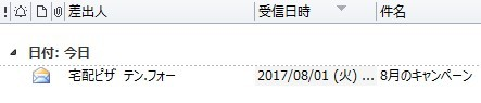 2017080106.jpg