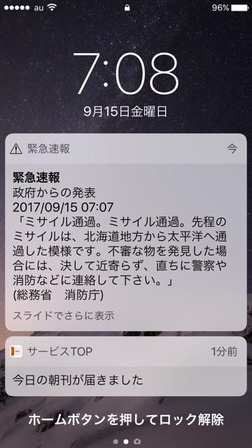 2017091503.jpg
