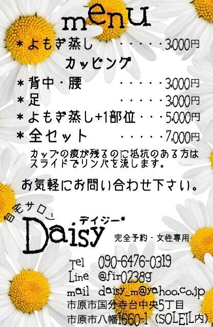 S_6644952634579.jpg