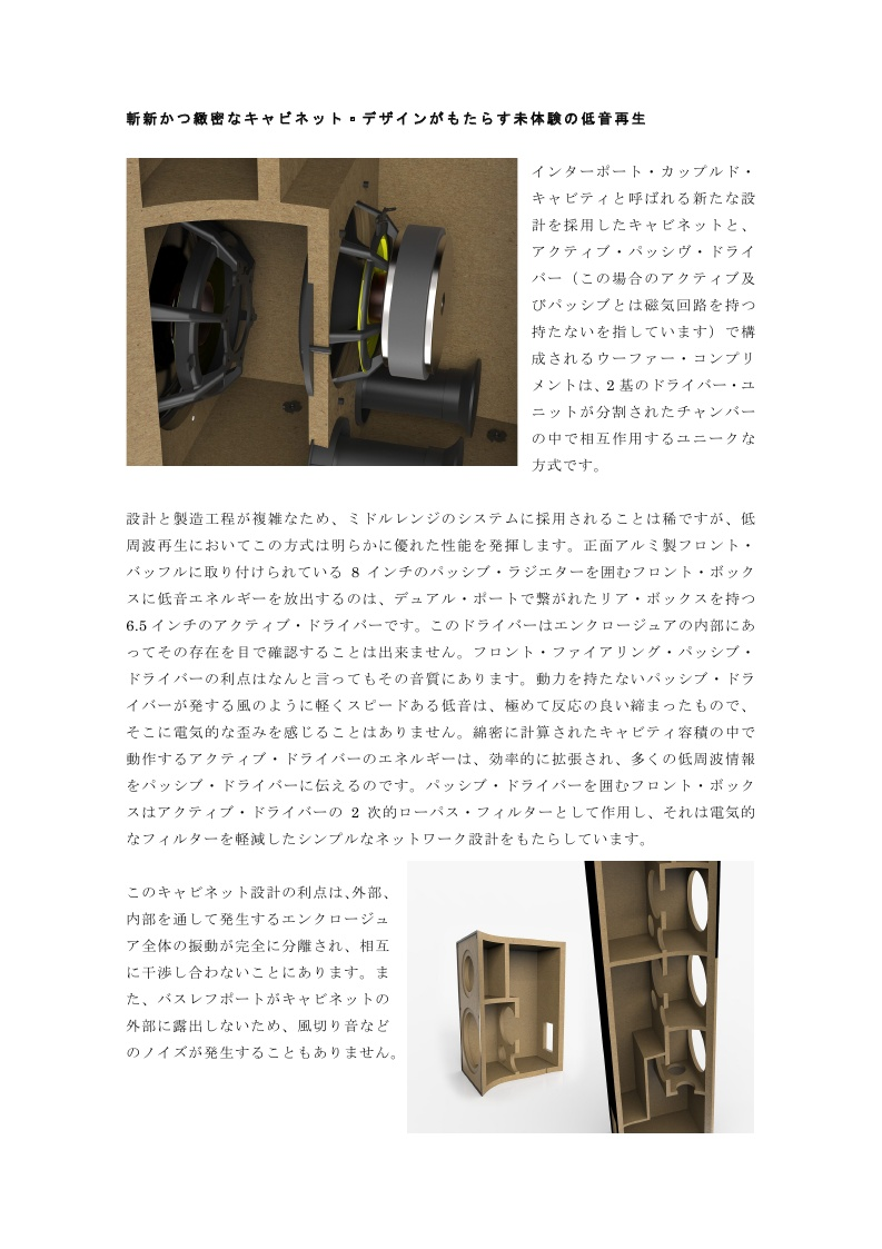 Page2_20170821123449f6a.jpg