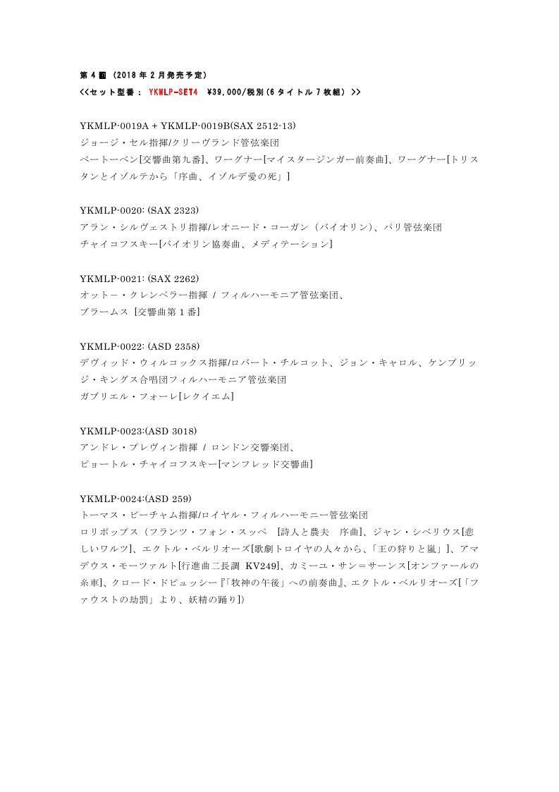 Page3_201708091027551e9.jpg