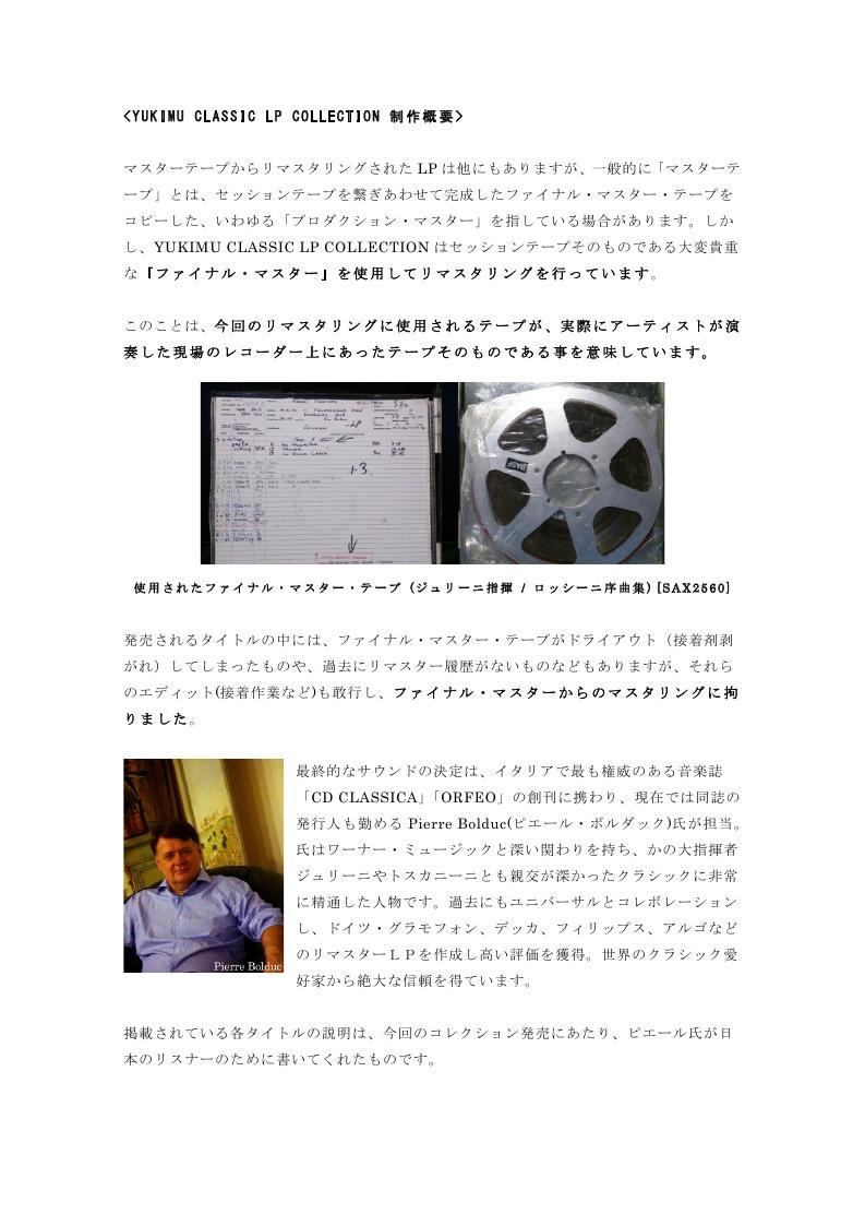 Page4_2017080910282066f.jpg