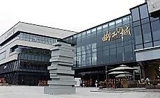 曲江書城2