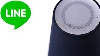 line-ai-speaker-wave_b3