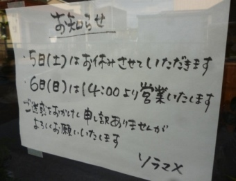 P1150242.jpg