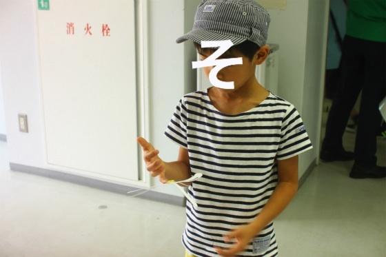 sIMG_0042-so.jpg