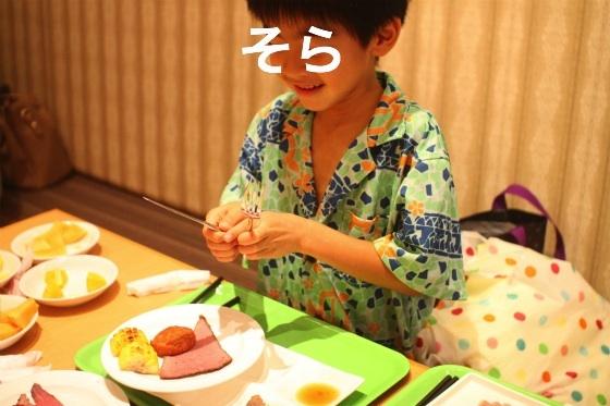 sIMG_0378-henshu.jpg