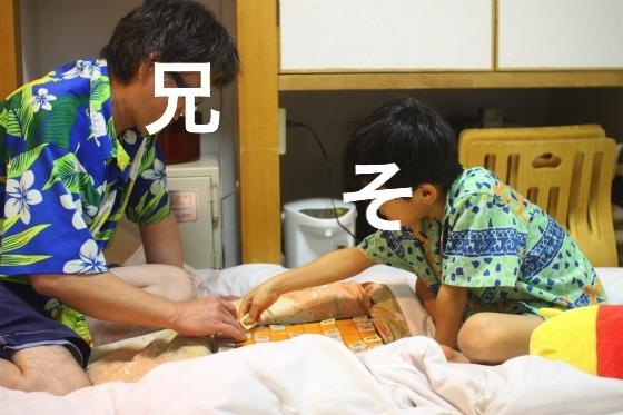 sIMG_0390-henshu.jpg