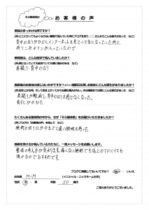 20170915_M・M様
