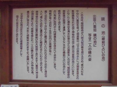 7.9八重垣神社13
