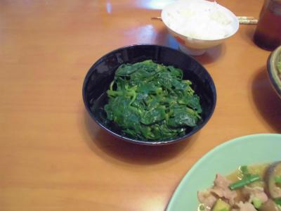 8.9空心菜のお浸し