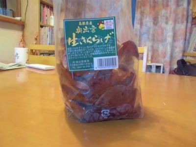 8.29生キクラゲ1