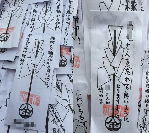 安井金毘羅宮・形代(かたしろ)_H29.04.25撮影