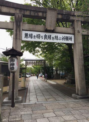 安井金毘羅宮・東大路通側鳥居_H29.04.25撮影