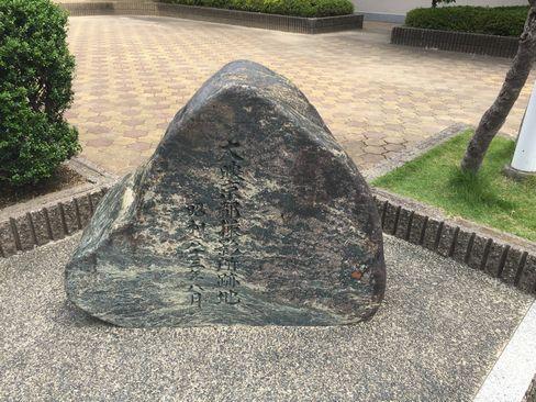 大映京都撮影所跡の碑_H29.06.27撮影