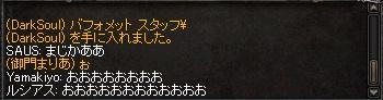 LinC00901.jpg