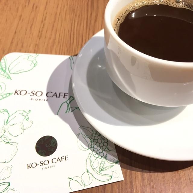 koso cafe 2