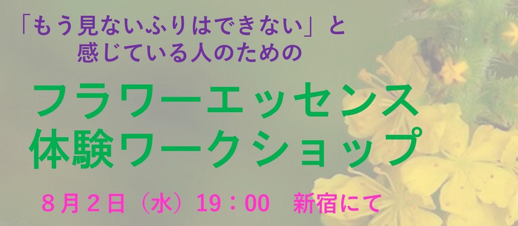 Aug2_photo.jpg