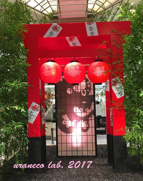 7月25日日本橋夏祭り3