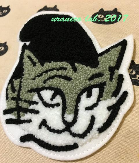 8月15日化け猫ワッペン