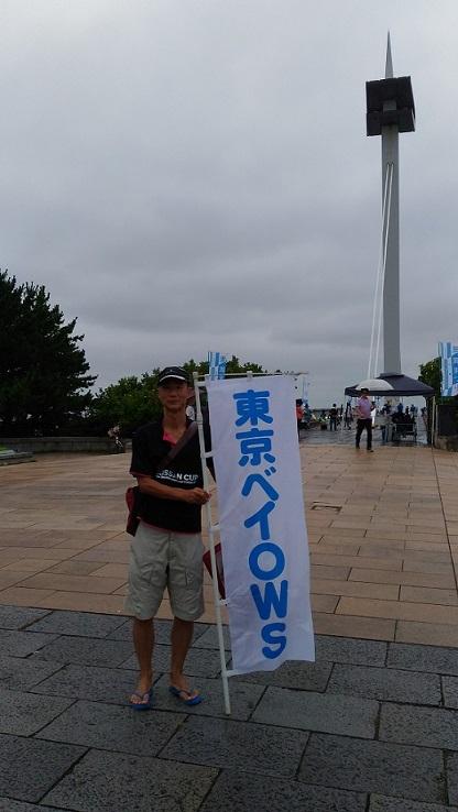 P_20170730_085010.jpg