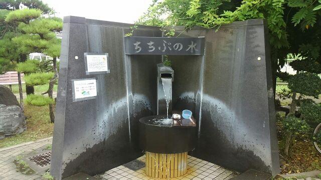 道の駅ちちぶの水2017