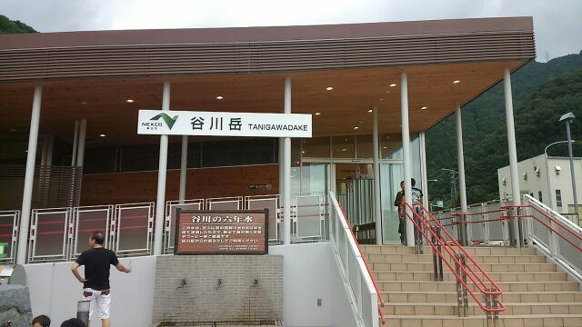 谷川岳PA170819