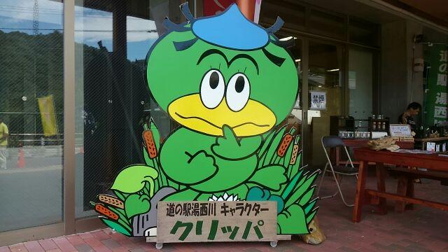 道の駅湯西川キャラクター2017