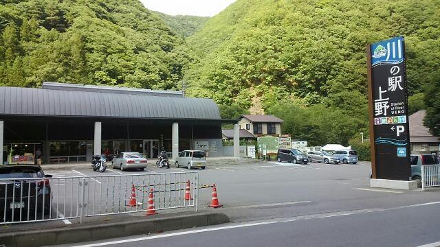 川の駅上野2017
