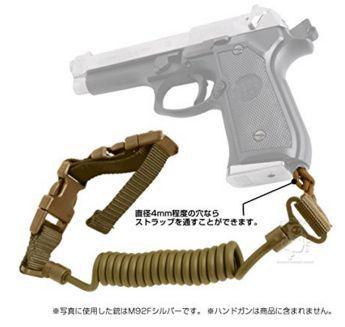 pistolranya-do.jpg