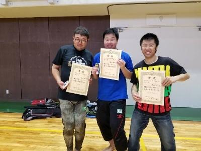 福井2 (400x300)
