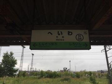 IMG_4374_R.jpg