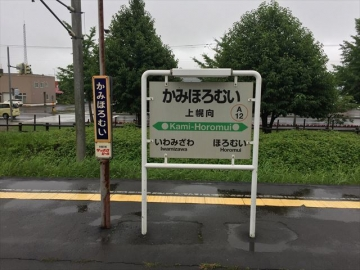 IMG_4386_R.jpg