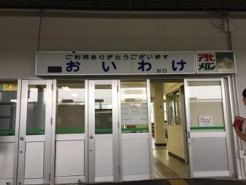 IMG_4464_R.jpg