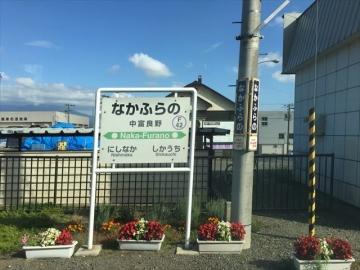 IMG_6941_R.jpg
