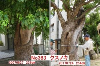 170724-meta3xx.jpg