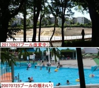 170827-tak-pool111xx.jpg