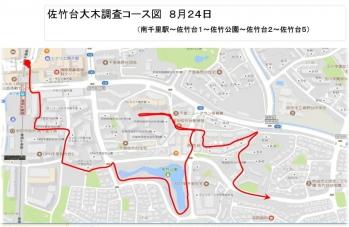 satakemap.jpg