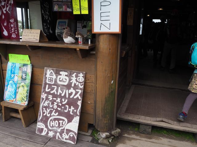 nishiho20170820-54_convert_20170825211140.jpg