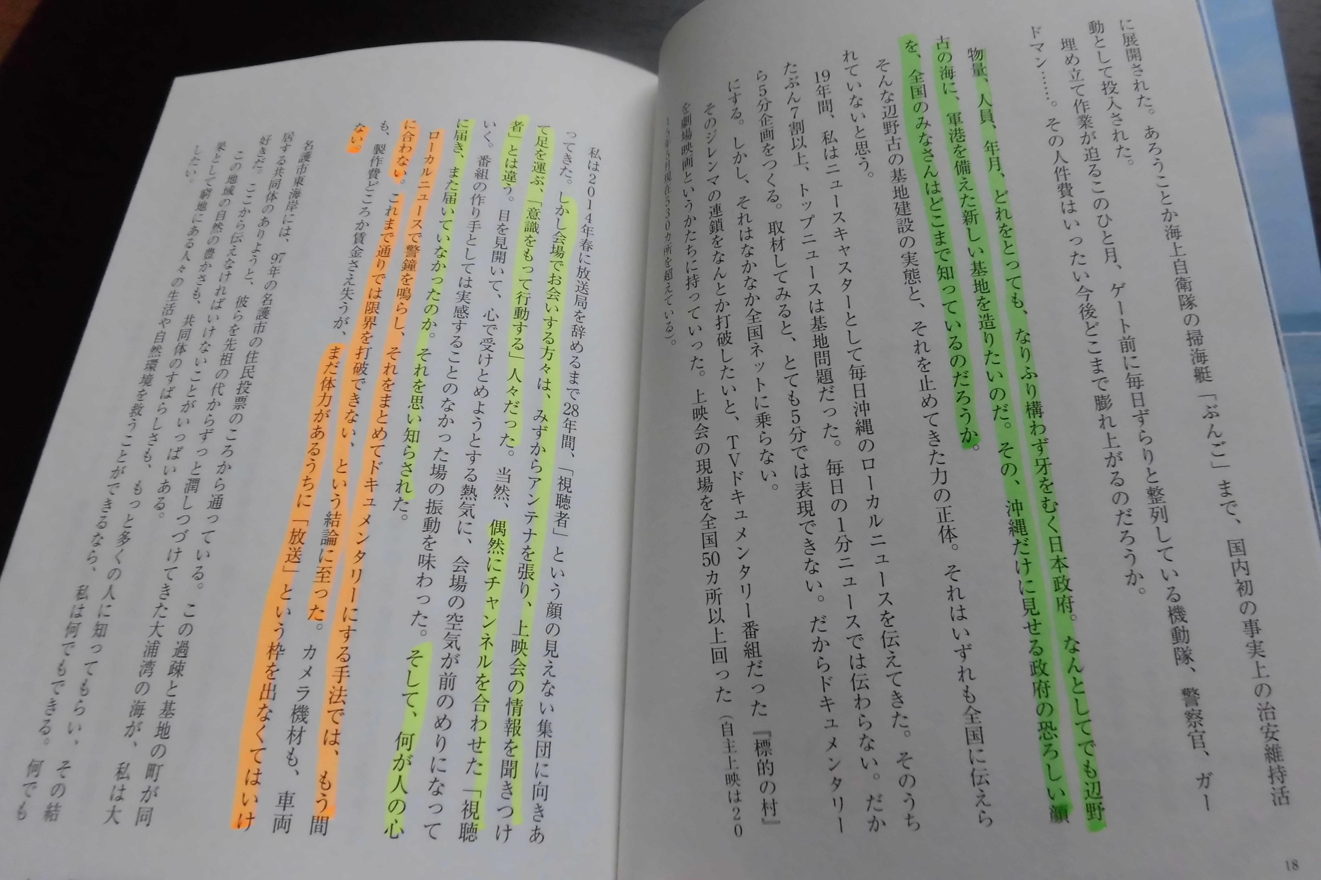 CIMG6444.jpg