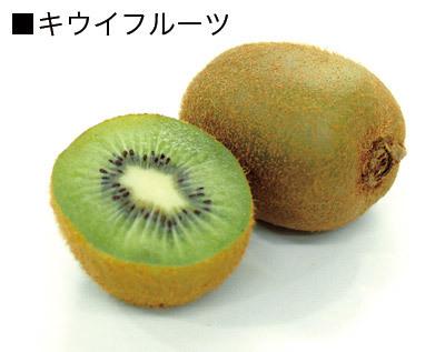 08_kiuihuru-tu.jpg