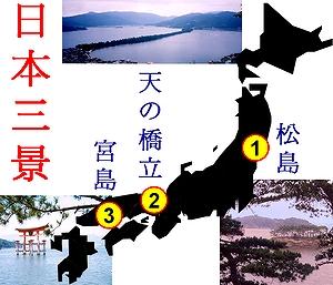 300px-NihonSankei.jpg