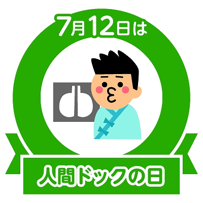 stamp_0712.jpg