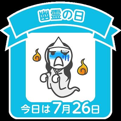 stamp_0726.jpg