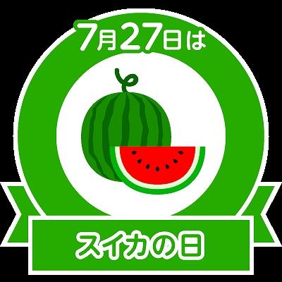 stamp_0727.jpg