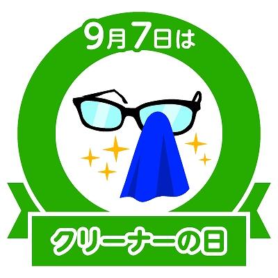 stamp_0907.jpg