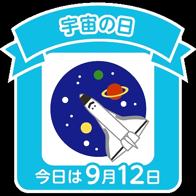stamp_0912.jpg