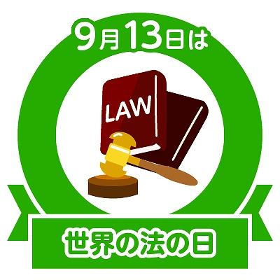 stamp_0913.jpg