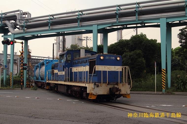 20170826神奈川臨海鉄道11-1a