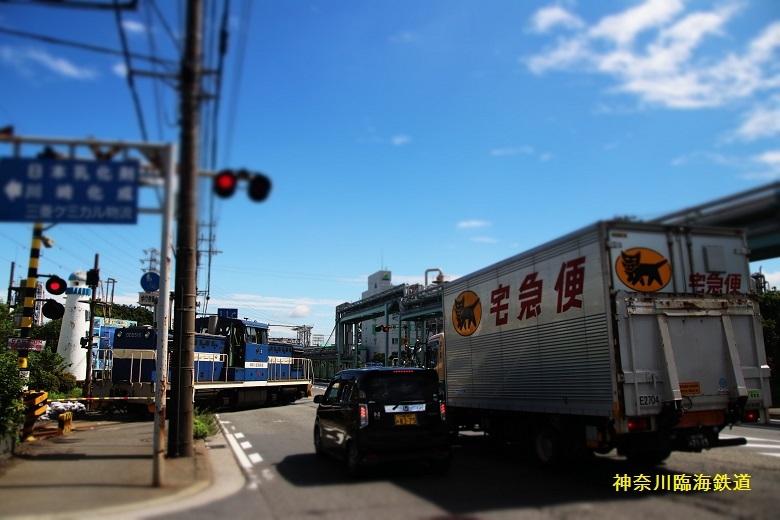 20170902神奈川臨海鉄道2-1a